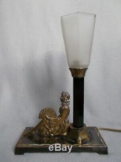 Old Art Deco Sculpture Night Light Woman Fan & Tulip Glass Vase